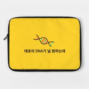 Bts Dna Laptop Cases | TeePublic