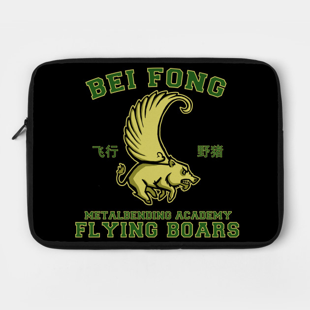 Bei Fong Academy Flying Boars by wdwfieldguide