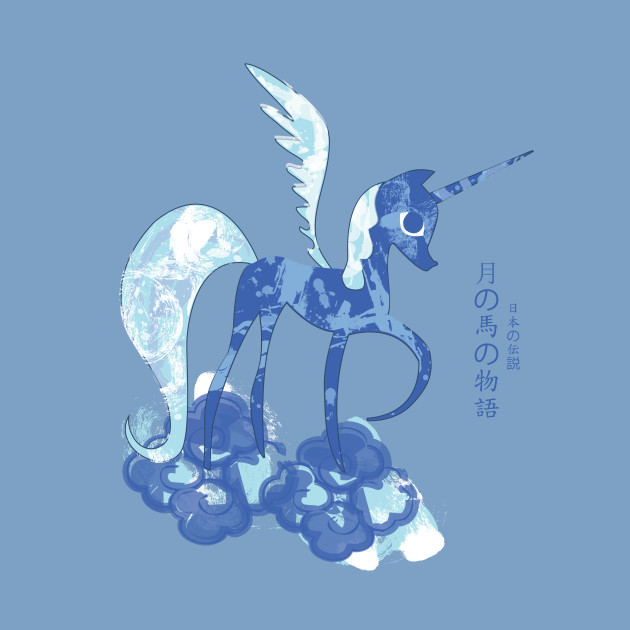 Tale of the Moon Horse