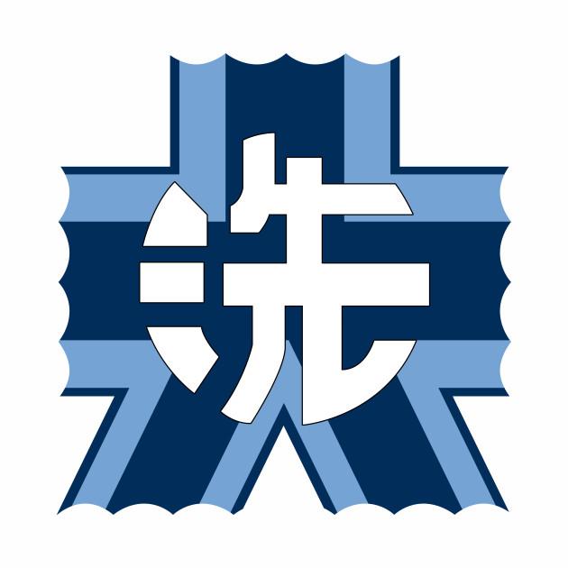 Ooarai Girls High School