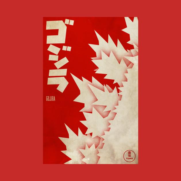 Gojira/Godzilla Movie Poster Tee