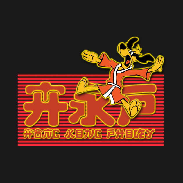 Hong Kong Phooey Macao Neon