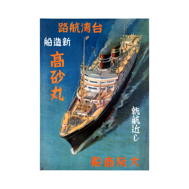 Vintage Travel Poster Japan Takasago Maru