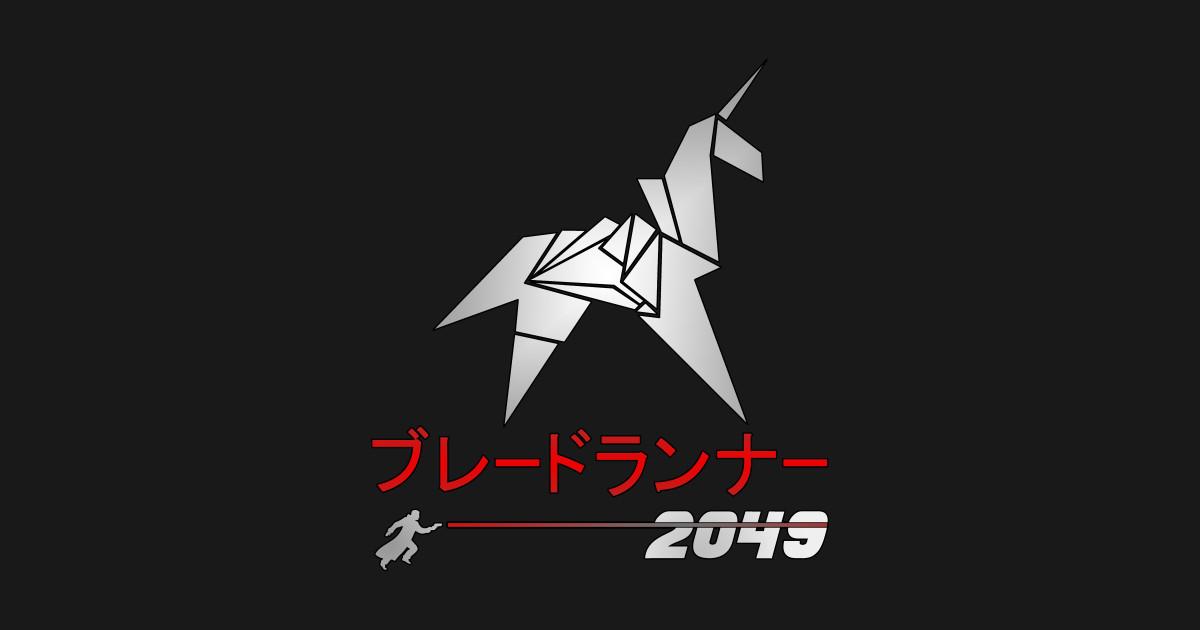 Blade Runner Origami Unicorn Pin: Blade Runner 2049 Origami Unicorn Katakana Shirt