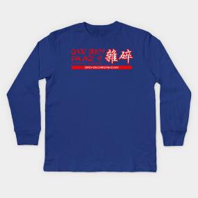 4ea999a20ebe Chop Suey Palace from A Christmas Story Kids Long Sleeve T-Shirt