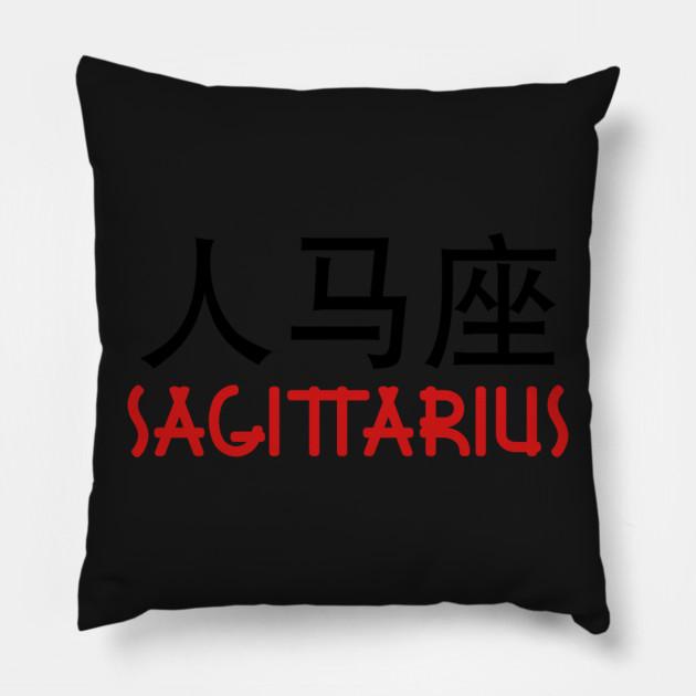 Chinese Zodiac Sagittarius 1 2c2014 China Chinese Zodiac