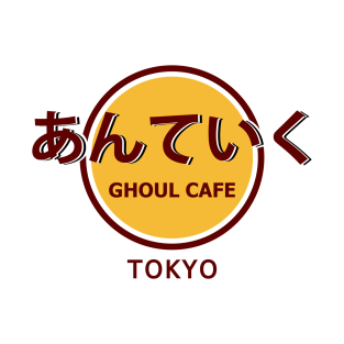 Ghoul cafe t-shirts