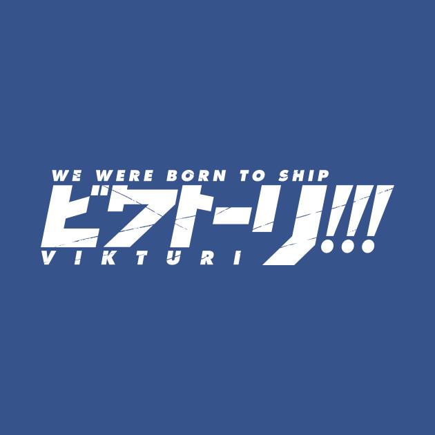 Yuri on Ice - Vikturi Shirt (White Text)