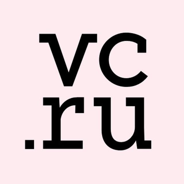 Телеграм канал «VC.ru»