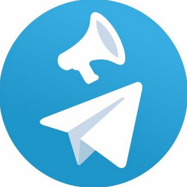 Телеграмм канал «Каналы, чаты и боты Телеграмм»