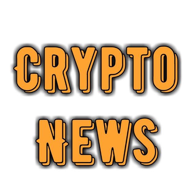 Телеграмм канал «Crypto News»