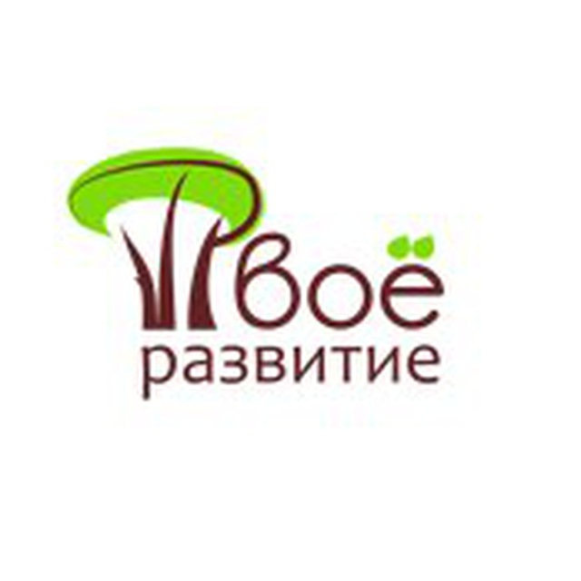 Телеграмм канал «Твоё развитие»