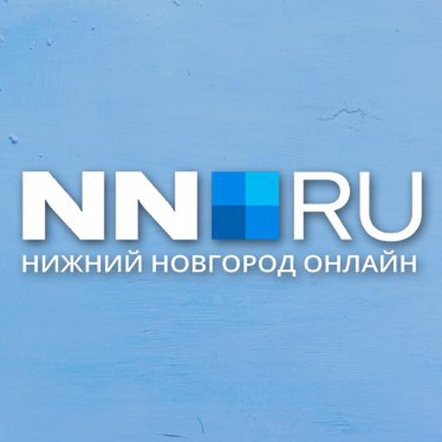 Телеграмм канал «Новости Нижнего Новгорода NN.RU»