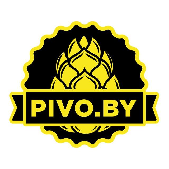 Телеграмм канал «Всё о пиве — pivo.by»