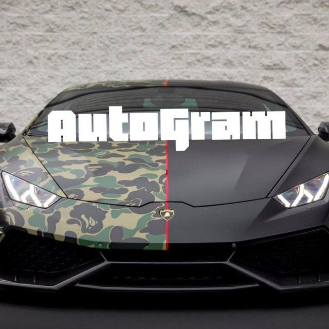 Телеграмм канал «AutoGram™»