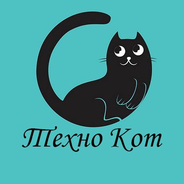 """Телеграм канал """"Техно кот"""""""