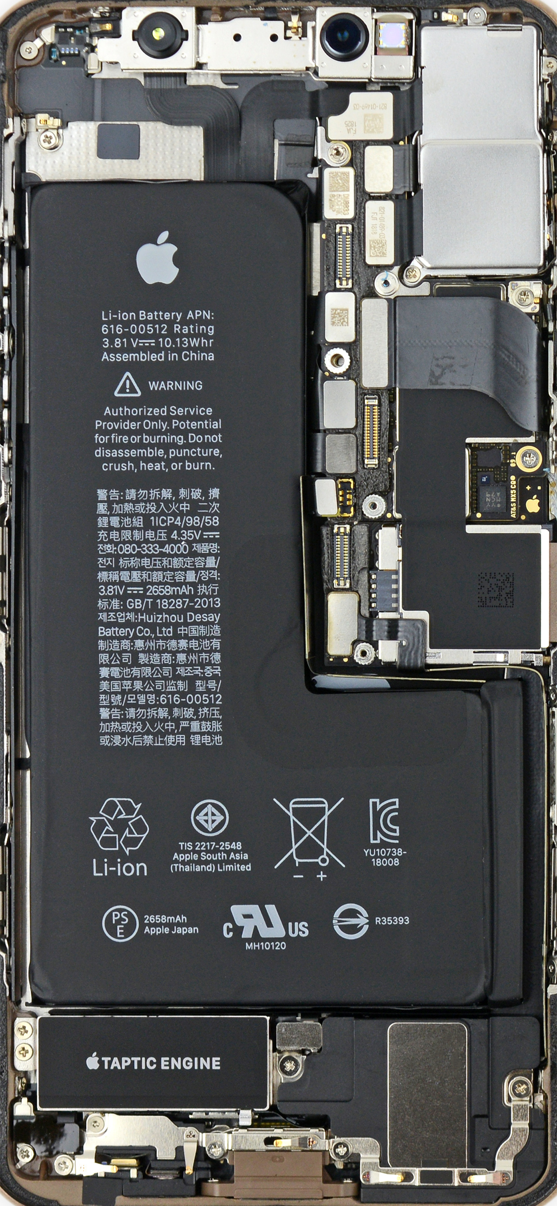You Can Show Off The Inside Of Your New Iphone Xs With This