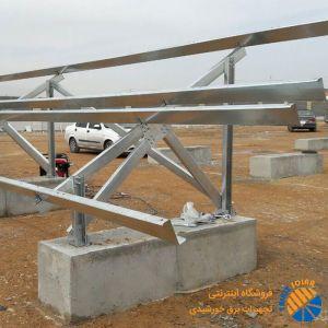 استراکچر نیروگاه خورشیدی