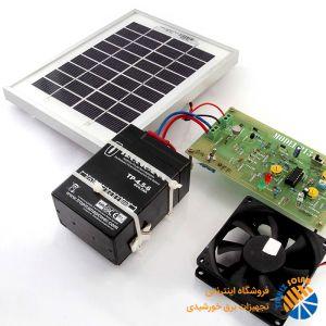 پکیج آموزشی برق خورشیدی