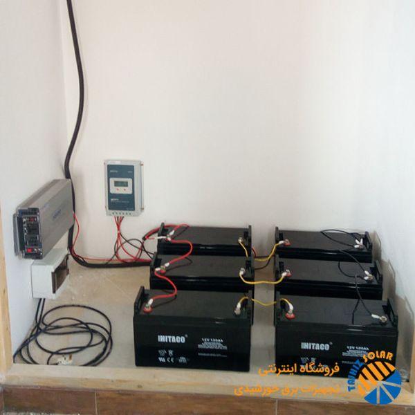 پکیج برق خورشیدی