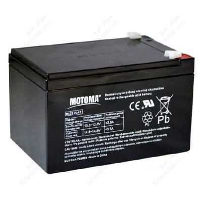باتری دیپ سایکل 120 آمپر موتوما