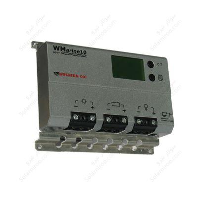 شارژکنترلر 10 آمپرMPPT وسترن – 24 ولت
