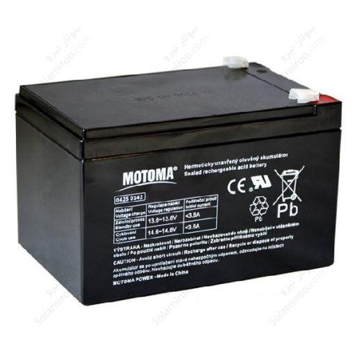 باتری دیپ سایکل 12 آمپر موتوما