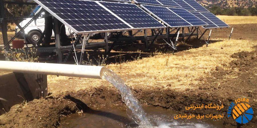 پمپ آب خورشیدی و کفکش خورشیدی