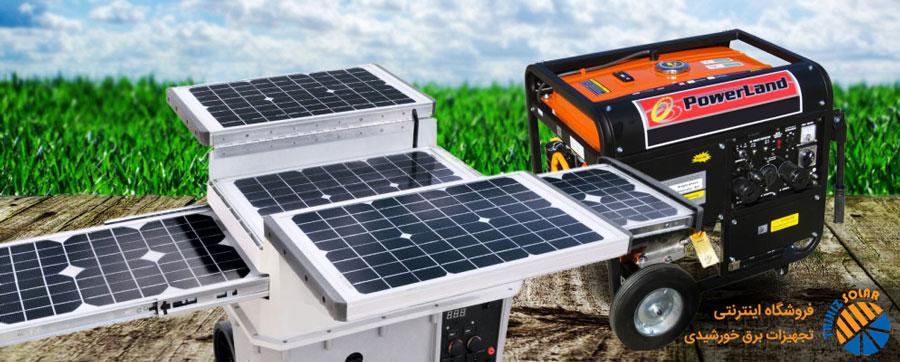 پکیج برق خورشیدی یا موتور برق