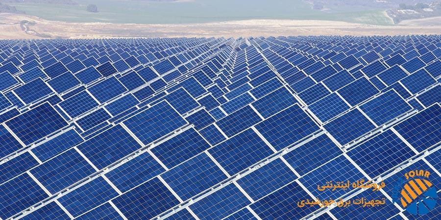 نیروگاه خورشیدی و فروش برق خورشیدی