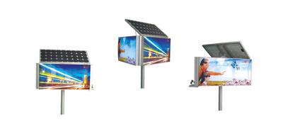 فروش تابلو خورشیدی