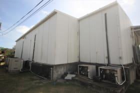 Split Refrigeration Units