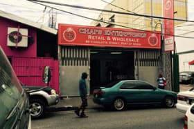 Charlotte Street 88