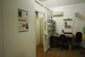 Examination Room/Office