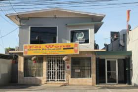 Mucurapo Road 21A
