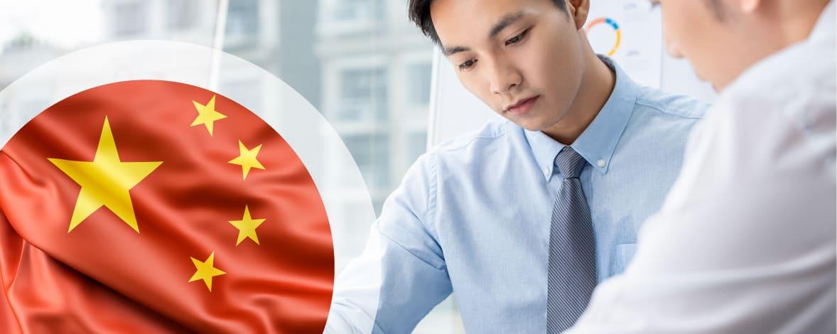 API Regulatory affairs in China