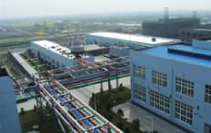 Teva Pharmaceutical & Chemical (Hangzhou) Co.Ltd.