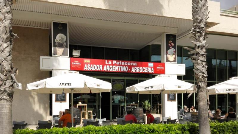 Restaurante La Patacona En Alboraia Opiniones Menú Y Precios