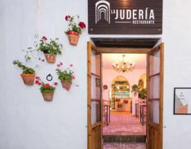 La Judería, Vejer De La Frontera