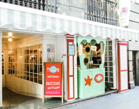 Pudding Pau Claris, Barcelona