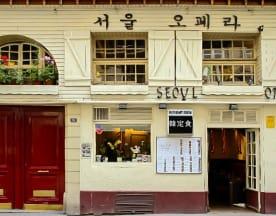 The 10 Best Korean Restaurants In Opéra Grands Boulevards Paris Thefork