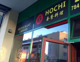 Hochi, Epalinges