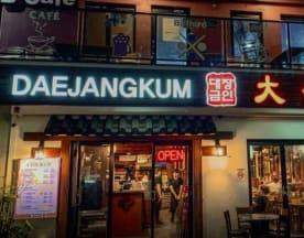 Dae Jang Kum Korean Bbq Restaurant, Eastwood (NSW)