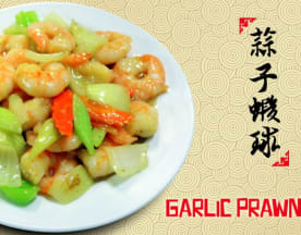 Happys Chinese Restaurant, Canberra (ACT)