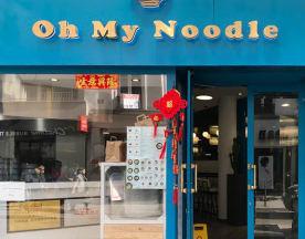 Oh My Noodle, Paris