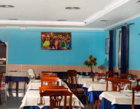 Swad Indian Restaurant - Madrid, Madrid