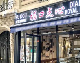 Fu Kou, Paris