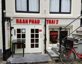 Raan Phad Thai 2, Amsterdam