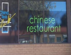 China Tea Club, Lyneham (ACT)