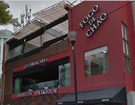 Fogo de Chão (Polanco), Ciudad de México